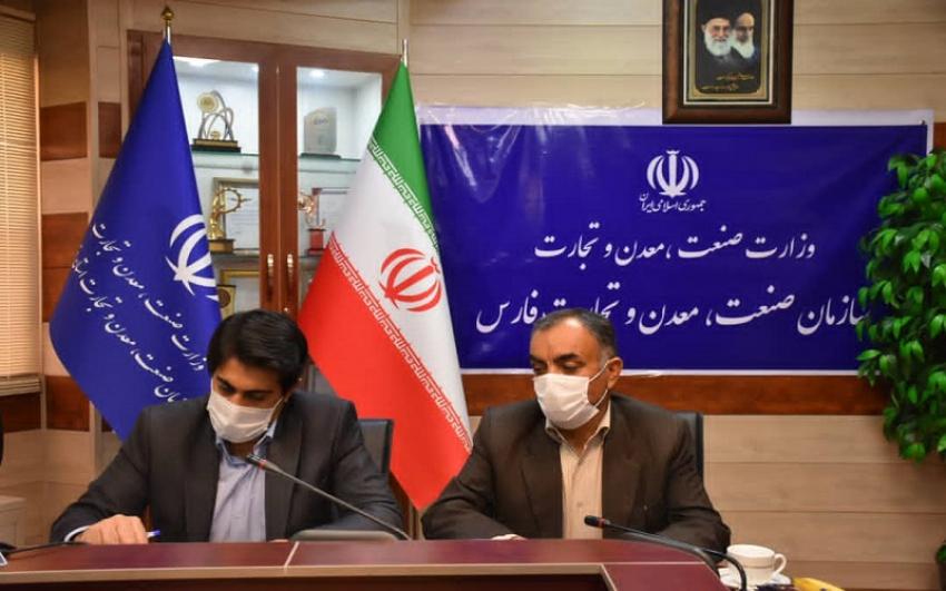 تقاضای رییس سازمان صمت فارس به افزایش سهمیه روغن در بخش خانوار، صنف و صنعت