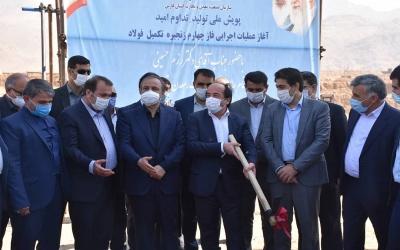 استان فارس در زمینه صنعت فولاد پیشرفت چشمگیری داشته است