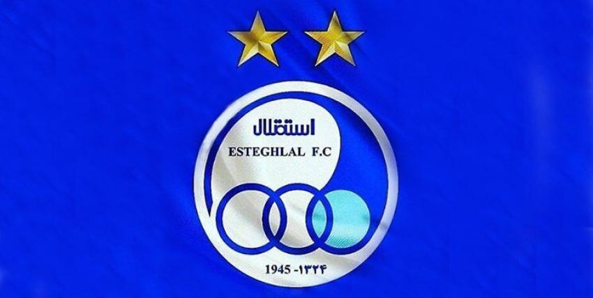 بیاینه باشگاه استقلال بعد از درگیری بازیکنانش: رفتار افراد مجهول الهویه محکوم است!