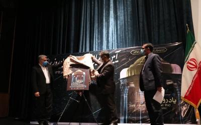 اعلام برنامههاي ياد روز حافظ در فضاي مجازي