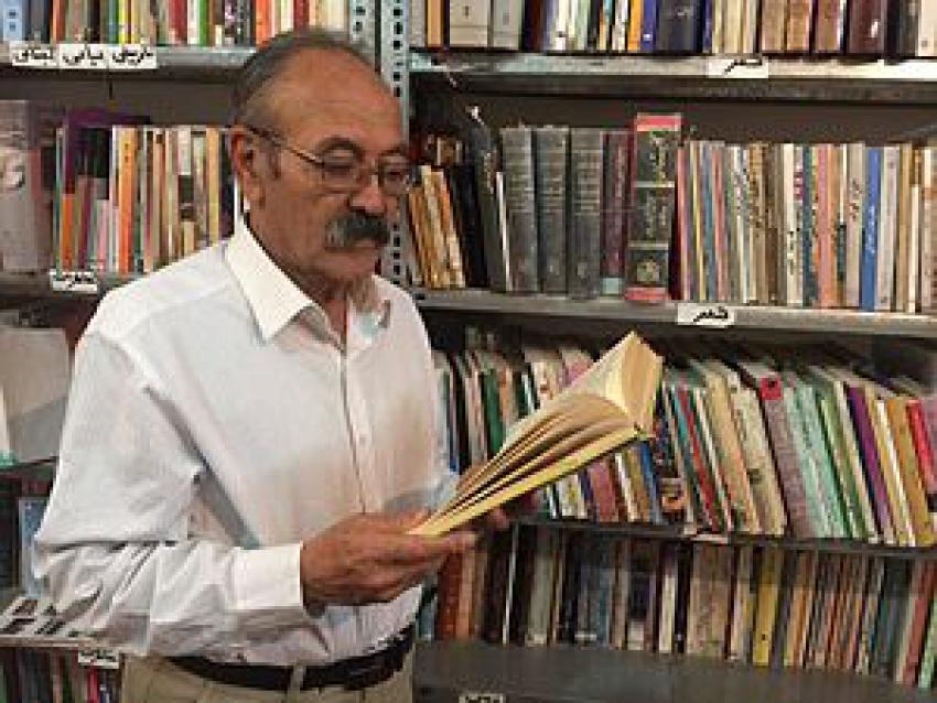 فرهنگ تطبيقى گويش مردم استهبان و ساير شهرها كار تازه محمد رضا آل ابراهيم