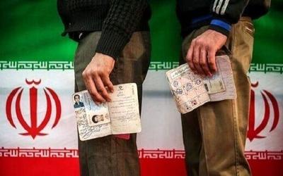 وستفالیای ایرانی