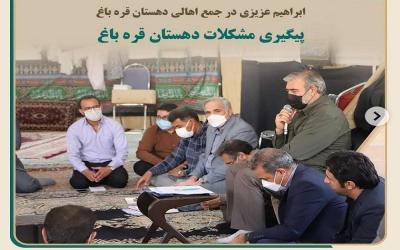 حل مشکلات روستاهای شهرستان شیراز در اولویت است