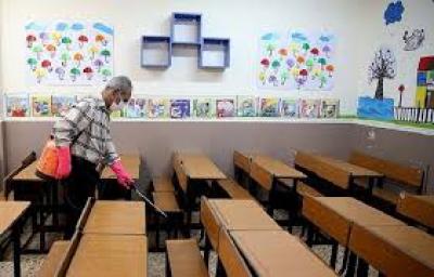 پایش وضعیت بهداشتی مدارس