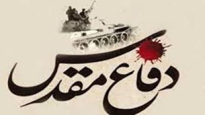سخنرانى مستقيم رهبر معظم انقلاب اسلامى با ايثارگران در هفته دفاع مقدس