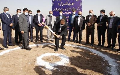 آغاز عملیات اجرایی شهرک صنعتی خصوصی  درمنطقه ویژه اقتصادی شیراز