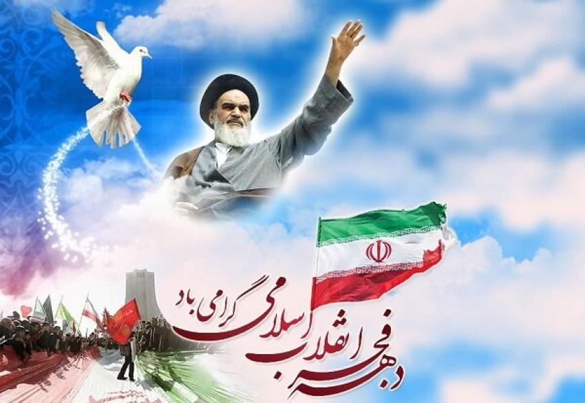 گشايش يک هزار و 146 پروژه ويژه دهه فجر در فارس