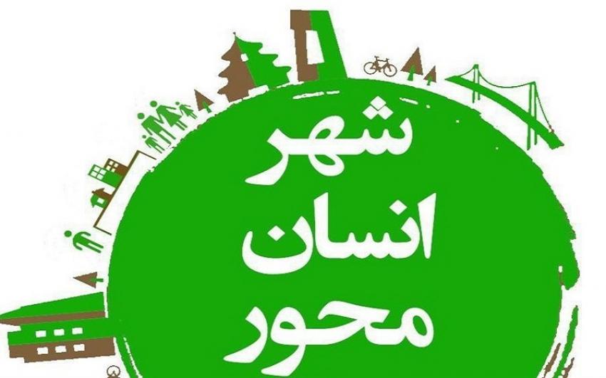 ویژه برنامه های سازمان فرهنگی و اجتماعی شهرداری شیراز در سالی که گذشت