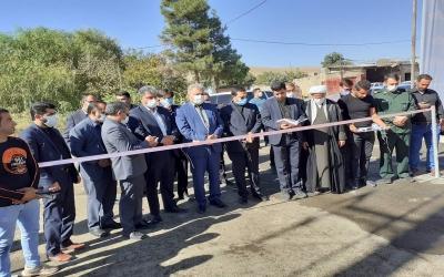 افتتاح پروژه بهسازی روستای کوشکهزار شهرستان بیضا با مشارکت بنیاد مسکن