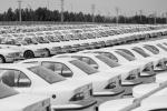 38 میلیارد ريال جریمه احتکار خودرو در شیراز